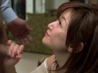 【小森愛 母子相姦】父親の性欲処理する姿を義理の息子に見せつけ誘惑する義母の小森愛お母さん