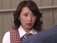 【矢部寿恵 人妻動画】可愛い制服に身を包んだ真面目な性格の人妻宅配レディが好色な会社社長に枕営業を強制され辱められていく