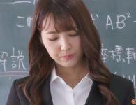 【三上悠亜】美しく巨乳おっぱいの女教師がいじめられっ子にキスを許してしまったばかりに不良に辱められてしまう