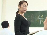 【南條れいな】美熟女女教師が授業が終わった教室内で秘密の関係を持つ生徒に迫られ強引な愛撫にオ●ンコを濡らしてしまう