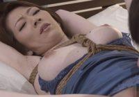 【岡村麻友子 母子相姦】緊縛性癖を持つ息子に寝ている間に全身を縛られた美熟女お母さんが抵抗できず息子と母子相姦SEX